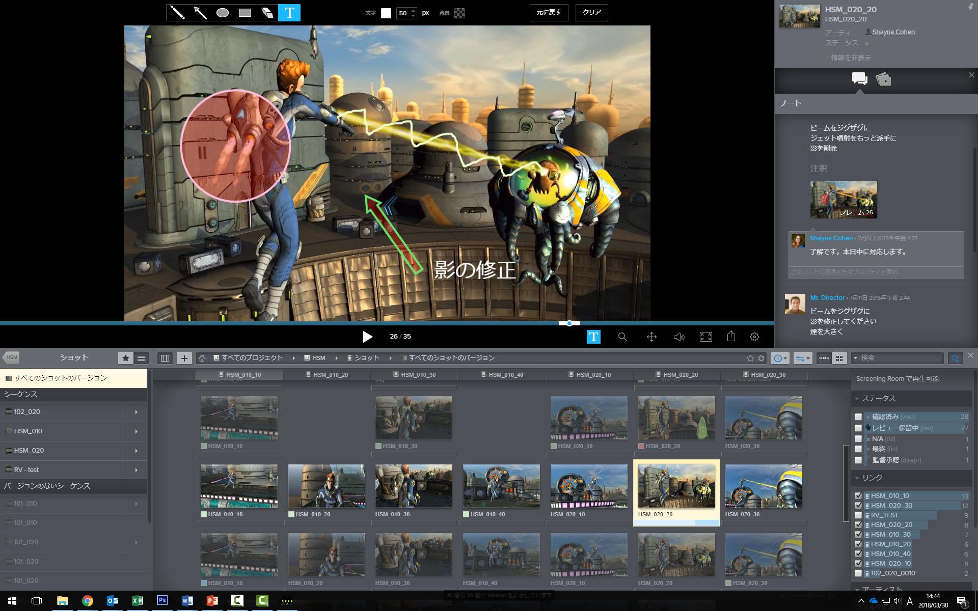 cg 映像 ゲーム業界向けにプロジェクト アセット管理 レビュー機能が