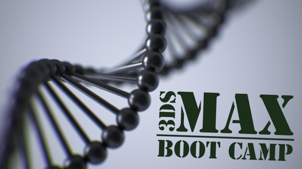 新コラムスタート「3ds Max Boot Camp」