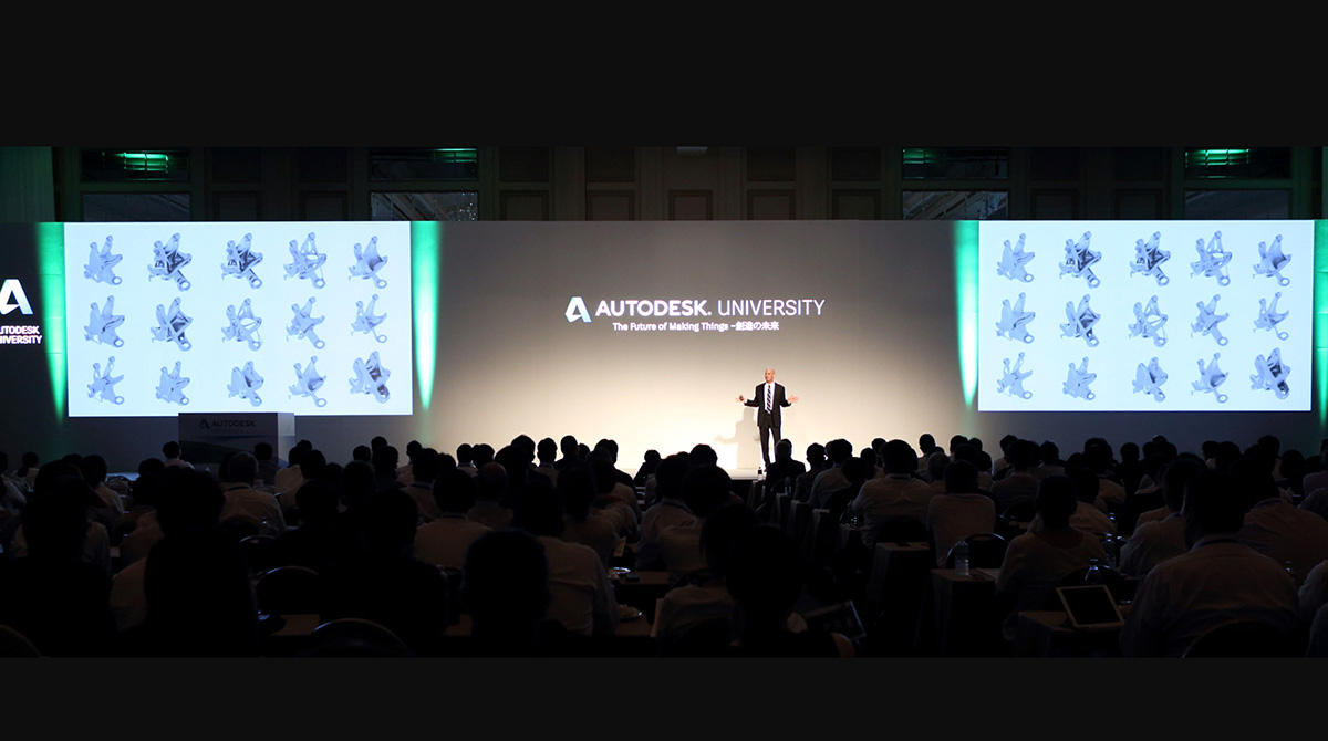 Autodesk University Japan 2019