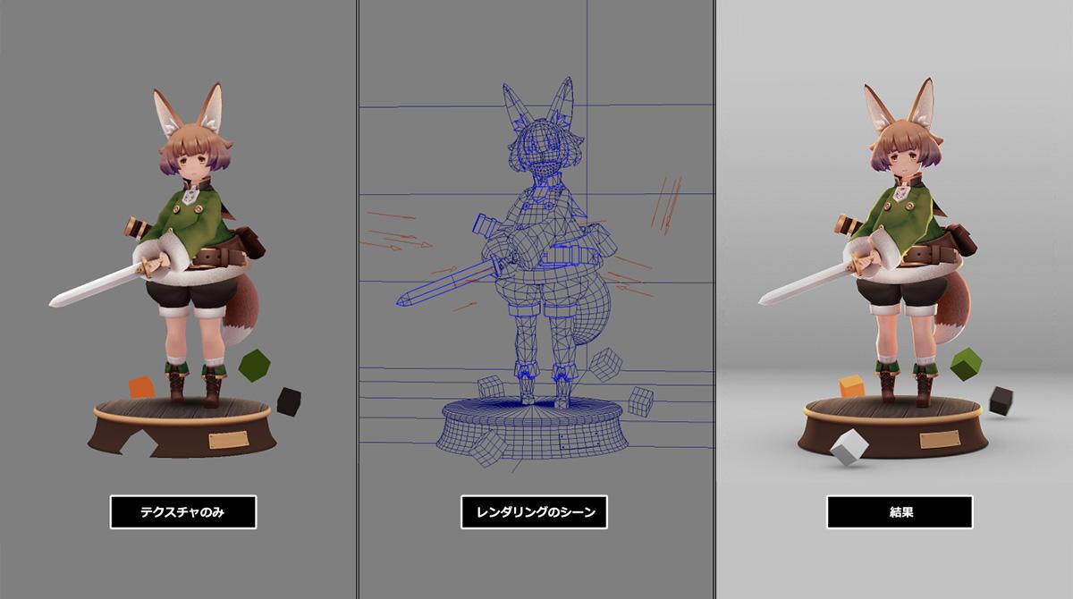 最終回「Mayaで始めるゲーム用ローポリキャラモデル」