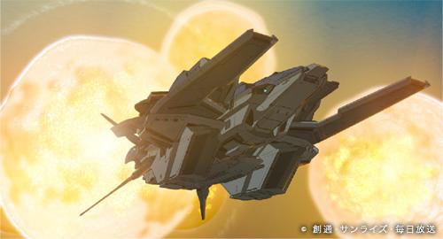 株式会社サンジゲン 機動戦士ガンダム 00 3ds Max で描く