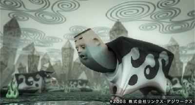 株式会社リンクス・デジワークス KUDAN 2 人の「3ds Max 使い」が創りあげたアートアニメーションに世界が注目