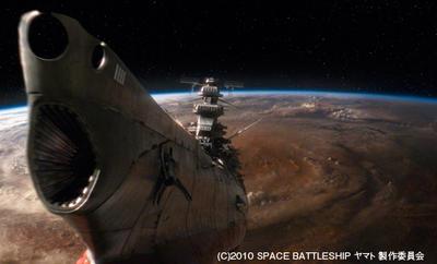 """株式会社 白組 SPACE BATTLESHIP ヤマト Maya & 3ds Maxのデジタルパワーで""""何処にもない世界""""を一から創り、壊す「SPACE BATTLESHIP ヤマト」の挑戦"""