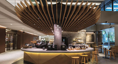 スターバックス コーヒー ジャパン 魅力ある店舗設計の秘密 〜BIM と VR で追求する新たな体験