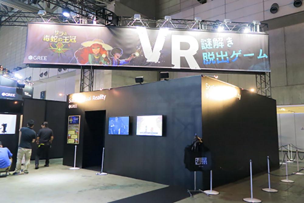 東京ゲームショウ2015における『サラと毒蛇の王冠』の展示ブース