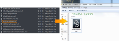読んで触ってよくわかる!Mayaを使いこなす為のAtoZ第35回:テクスチャの情報を調べてみよう(2/3)アトリビュートエディタの仕組み