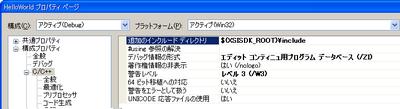 """プラグインを作ってみよう!ゲーム開発のためのツール製作講座第2回:Softimage編 最初のプラグイン""""HelloWorld"""""""
