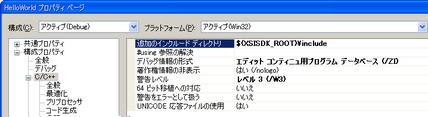 """第2回:Softimage編 最初のプラグイン""""HelloWorld"""""""