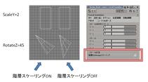 第4回:Softimage編 ノード情報の取得