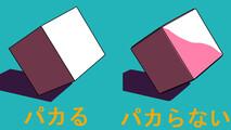 第2回:3DCGでのセルルックでのライン&塗りの表現方法