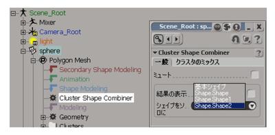 プラグインを作ってみよう!ゲーム開発のためのツール製作講座第7回:Softimage編 アニメーション、スキニング、シェイプ、カスタムパラメータの取得