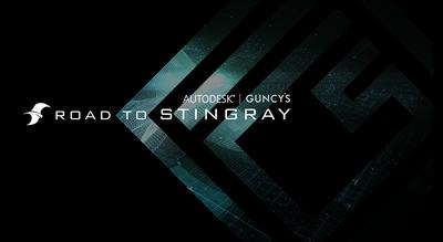 Road to Stingray第1回:Road to Stingray スタート!