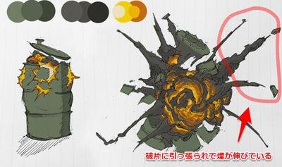 DML~CG制作 いろはにほへと~第10回:CG制作いろはにほへと エフェクト編 爆発は芸術だ!その2