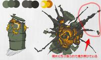 第10回:CG制作いろはにほへと エフェクト編 爆発は芸術だ!その2