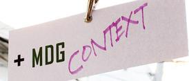 第67回:Contextについて語る
