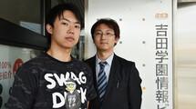 第2回:吉田学園情報ビジネス専門学校~3DCGアニメーター編~
