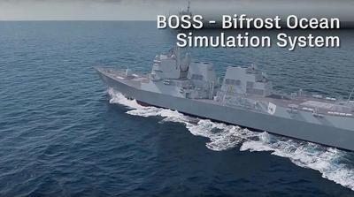 Bifrostはじめました第1回:Bifrost Aeroの基本