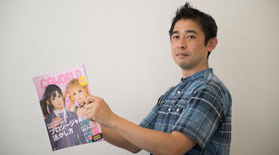 3DCGの未来~CGアニメとメディアリレーション~第1回:沼倉 有人 氏(雑誌「CGWORLD」編集長)
