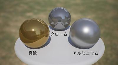 第6回:3ds MaxからUnreal Engine4へのマテリアル検証