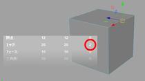 第81回:データをきれいにするときのコツ~重なっているエッジ