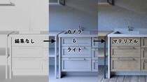 第3回:超シンプルにつくる「昼下がりのキッチン」その③ライト・カメラ・マテリアル