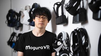 3DCGの未来~CGアニメとメディアリレーション~第7回:久保田 瞬 氏(株式会社Mogura代表取締役、Mogura VR News / MoguLive編集長)