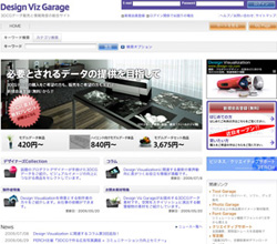 01_design-viz-garage.jpeg