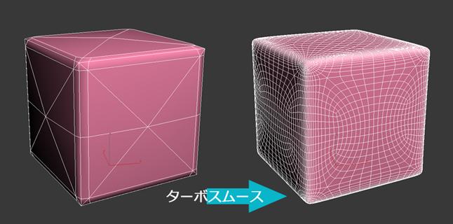 box_modeling_02.jpg