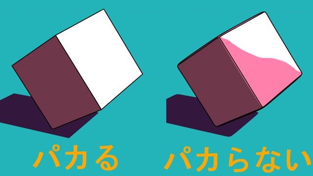 box_paka.jpg