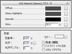 1_highlight_09.jpg
