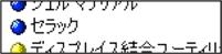 1_highlight_10.jpg
