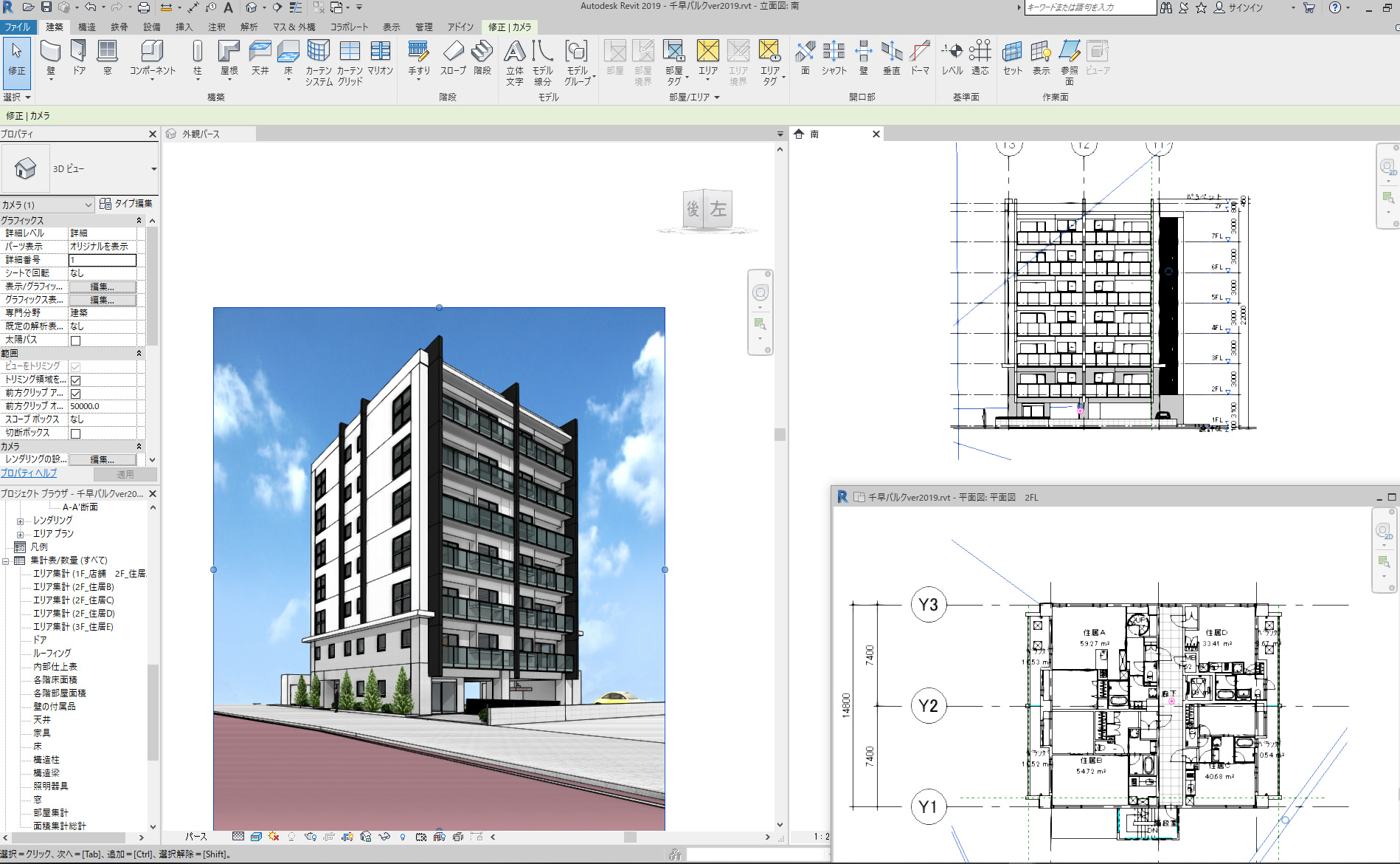 Revit 2019で開いたマンションプロジェクト