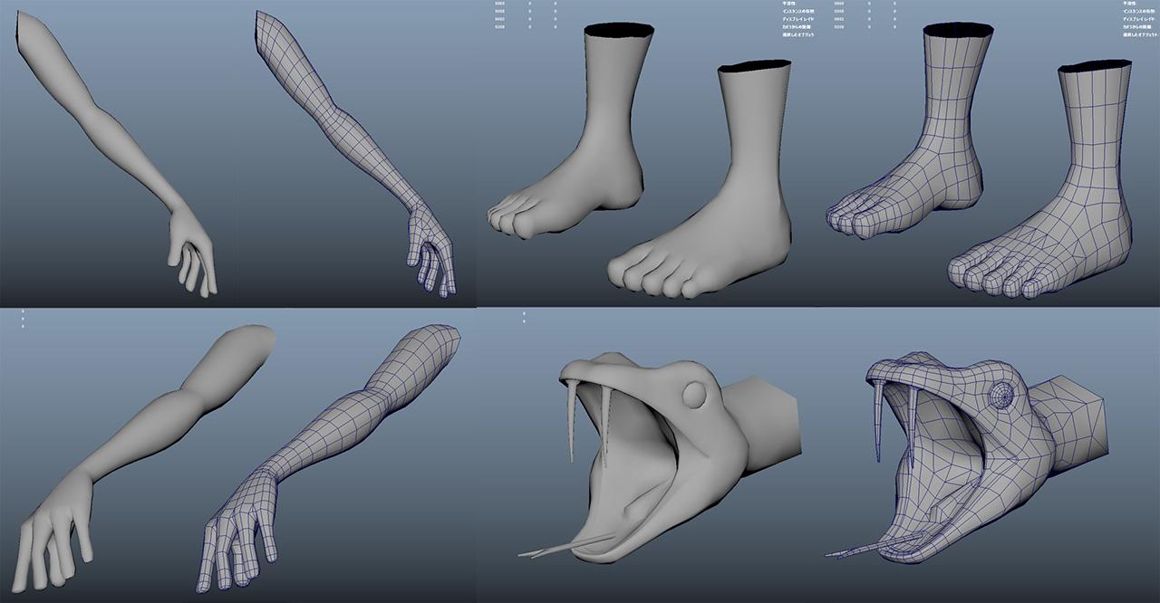 手・足・蛇のモデリング