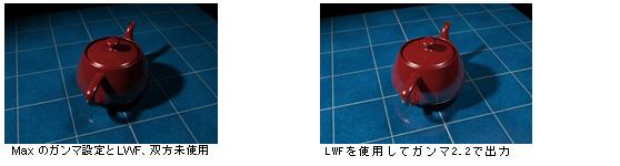 linearworkflow_1_06.jpeg