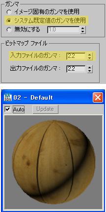 linearworkflow_3_10.jpeg