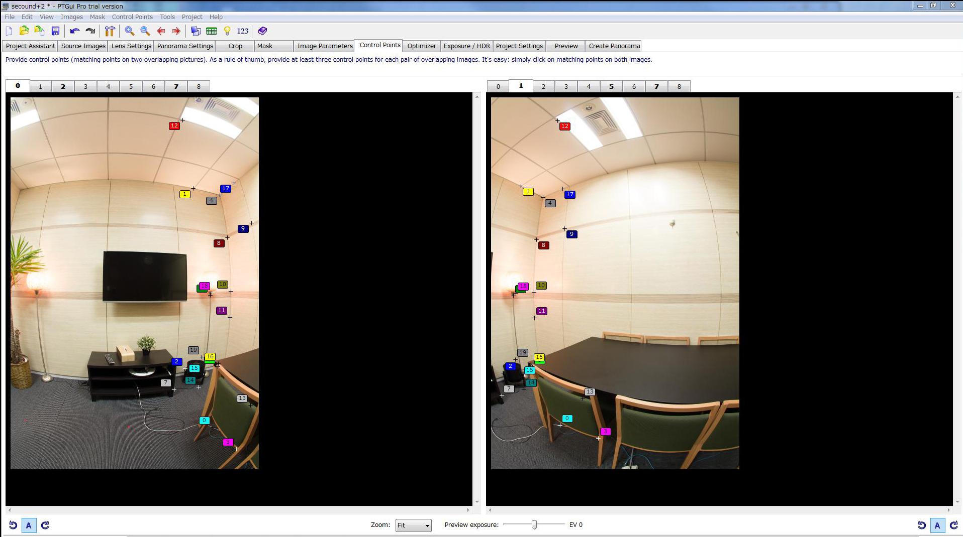 撮影した画像をキャリブレーションし、PTGuiを用いてつなぎ合わせる
