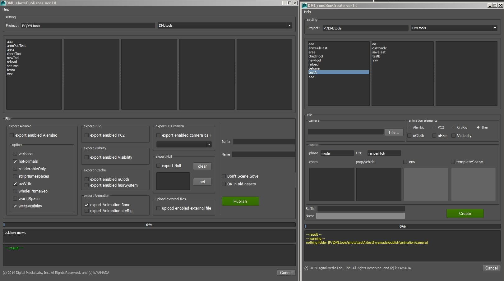 アニメーション終えたら必要ファイルを出力しレンダリングシーンを自動生成ツール