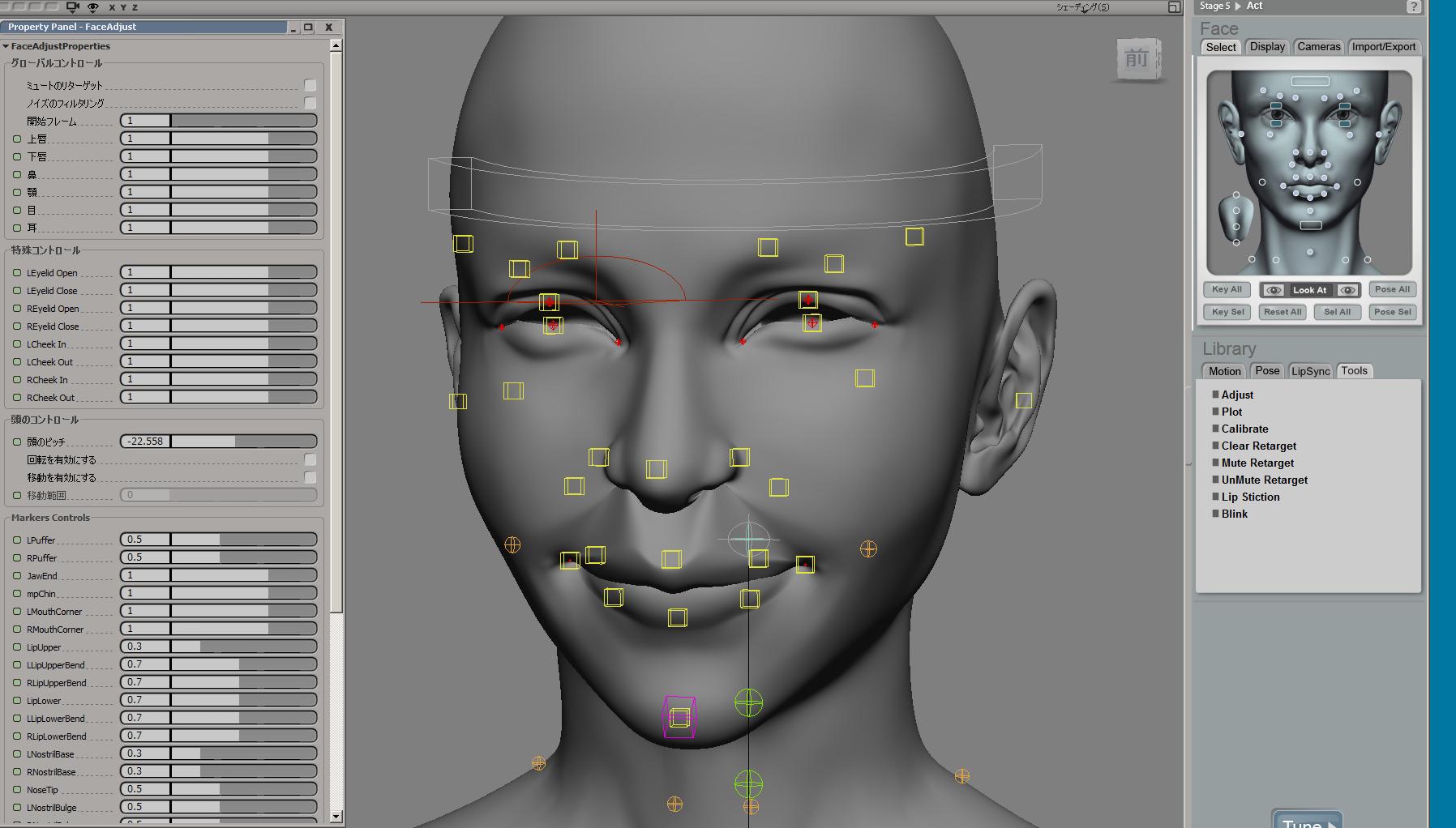 顔の各部位の、キャプチャからの動きを拾う強さなどの調整を行う。