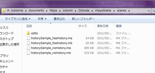history1_08.jpg