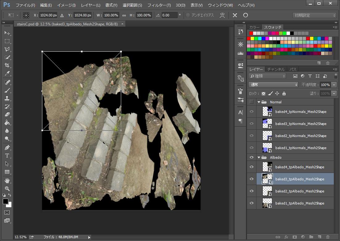 ベイクされた画像をPhotoshopで一枚の4K画像へ変換