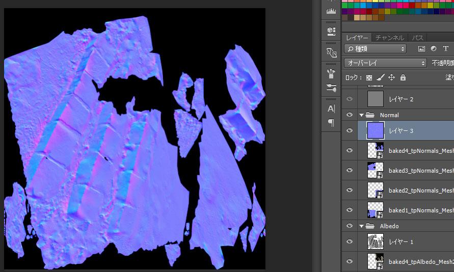 xNormalで生成した法線マップをPhotoshopに持って行き、既存の法線マップの上にオーバーレイとして重ねる
