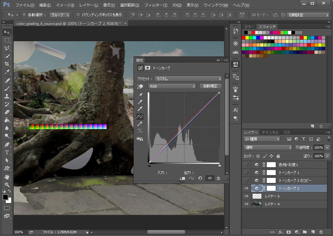 色の補正を行った後、このカラーコレクション用の画像だけをddsのテクスチャとしてStingrayに読み込ませる