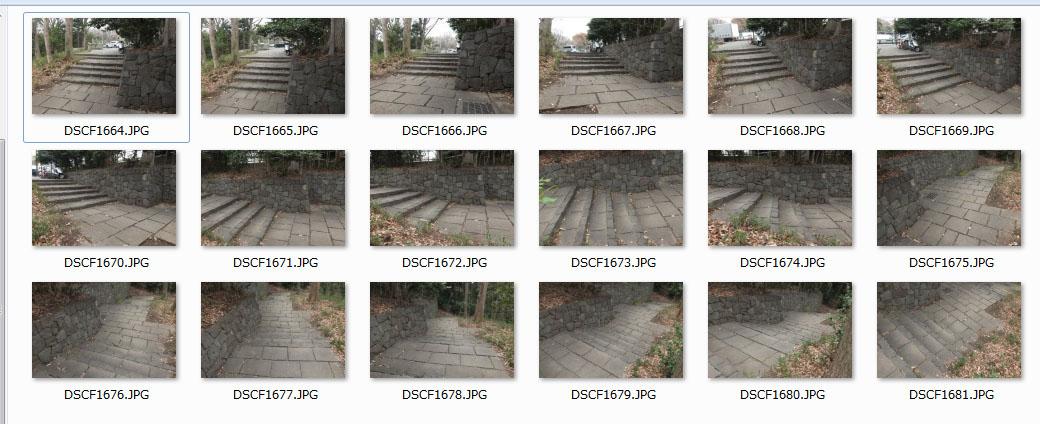 階段を囲うように撮影した18枚の写真