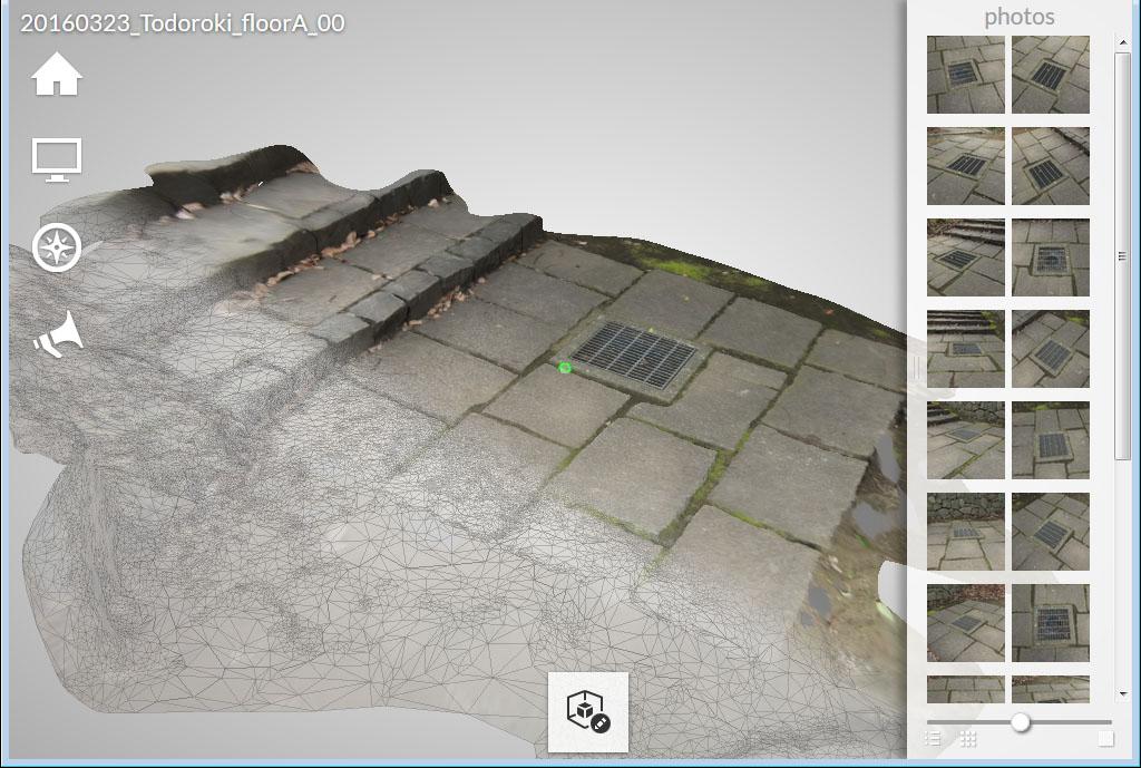 Recap360でリアリティキャプチャをした風景