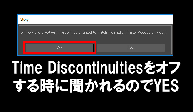 Time DiscontinutyをOFFするときに聞かれるのでYES