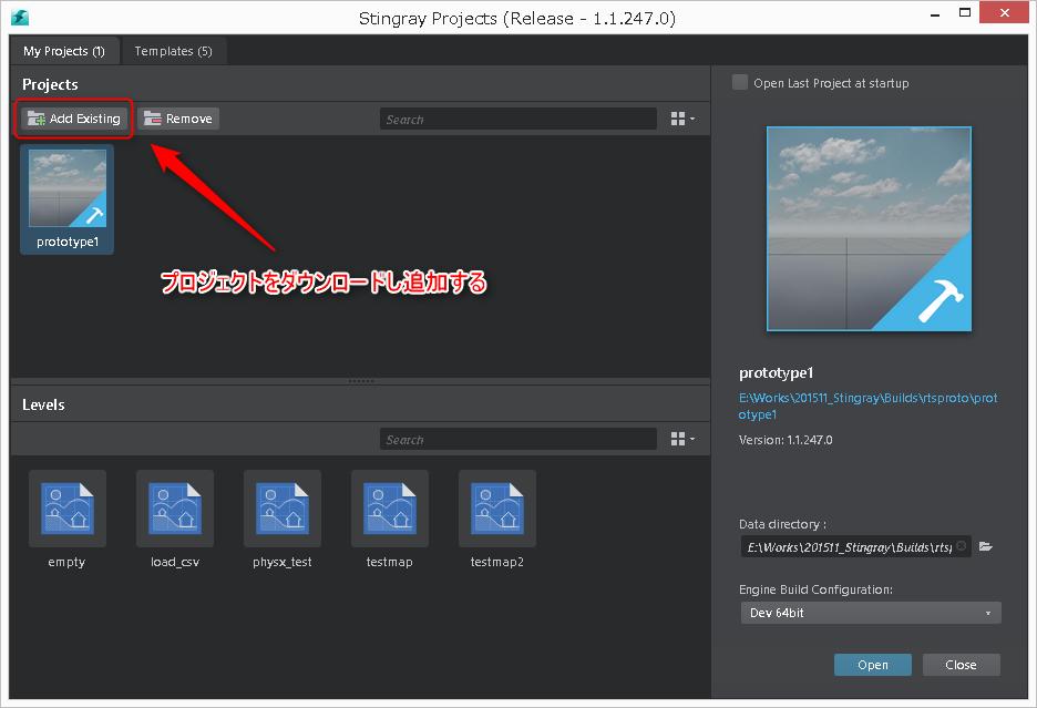 Add Existingから既存のプロジェクトを追加出来ますので、先程ダウンロードしたフォルダの中にある、rtsを選択します