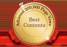 20万PV達成おめでとうございます!