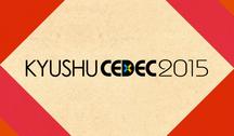 KYUSHU CEDEC 2015