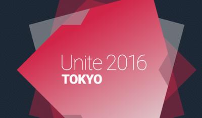 Unite 2016 Tokyo