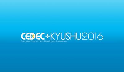 CEDEC KYUSHU 2016